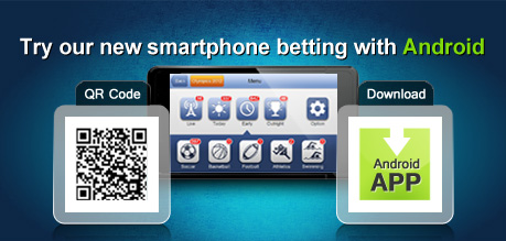IBCBET Android App Download